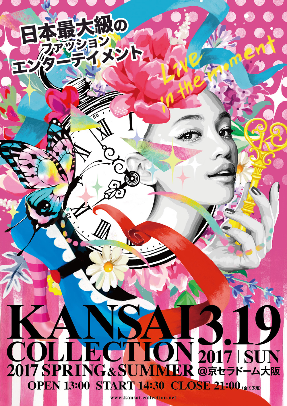 KANSAI COLLECTION 2017SS