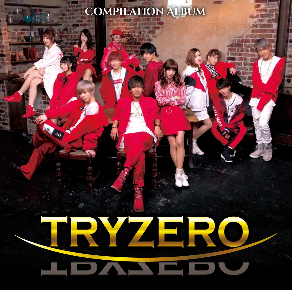 1st ALBUM「TRYZERO」イメージ