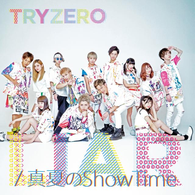 1st Single「LIAR/真夏のShowTime」イメージ