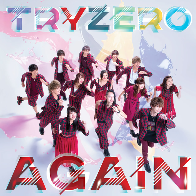2nd Single「AGAIN/Club Freedom」イメージ